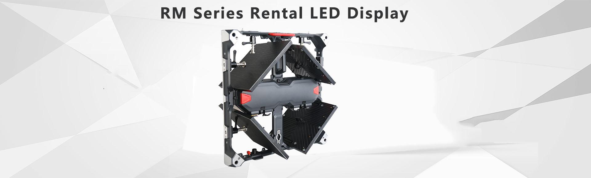 rental display