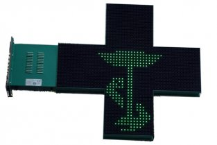 p8 pharmacy arcross led signs