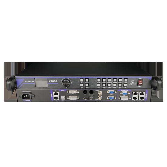LINSN X2000 Processor
